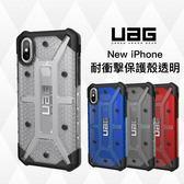 UAG iPhone XR XS Max 耐衝擊 保護殻 透色 防摔殼 手機殼 美國軍規 防刮傷 按鍵保護 6.1 6.5