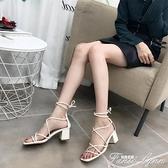 綁帶粗跟涼鞋女中跟2021新款系帶羅馬女鞋夏季百搭仙女露趾高跟鞋 范思蓮恩