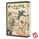 【英普睿思桌遊】Crows Overkill 三千世界鴉殺盡 桌遊 益智遊戲