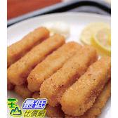 [COSCO代購]  促銷至10月21日 W412891 Trident 冷凍酥炸鱈魚條 1.81公斤 (2包入)