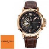 GIORGIO FEDON 1919 義大利玫瑰金鏤空透視機械錶 咖啡色錶帶黑面 45mm GFBV003 公司貨保固2年