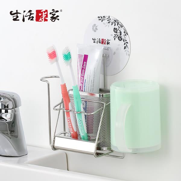 雙杯牙刷架 生活采家樂貼無痕撕貼 浴室用 台灣製304不鏽鋼收納置物架#27217