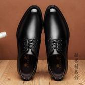 正裝男士皮鞋男商務2019新款夏季黑色韓版皮鞋男尖頭青年皮鞋 酷男精品館