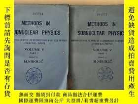 二手書博民逛書店methods罕見in subnuclear physics volume V part 1+2合售(P1815)
