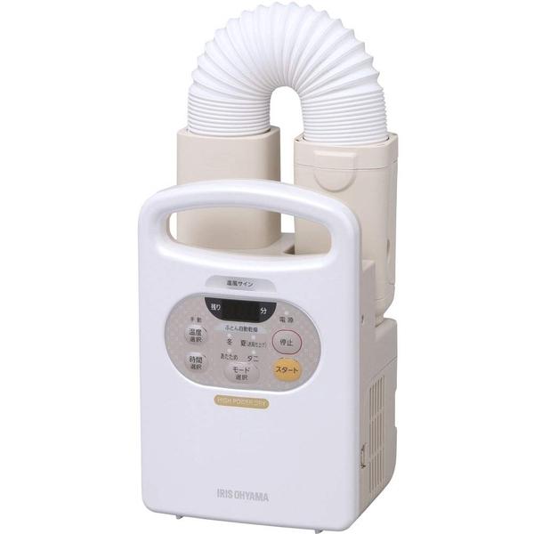 日本【IRIS】多功能乾燥機 附精油盒 KFK-C2