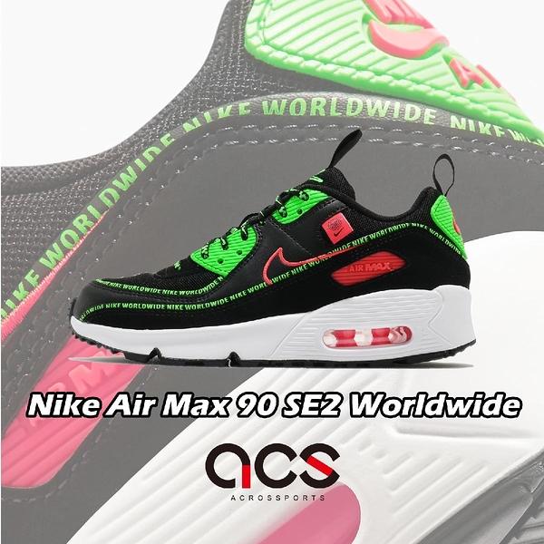 【五折特賣】Nike 休閒鞋 Air Max 90 SE2 GS Worldwide 黑 綠 氣墊 女鞋 大童鞋 【ACS】 CV7665-001