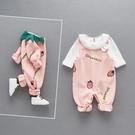 嬰兒秋裝女寶寶連身衣可愛公主套裝外出【奇趣小屋】