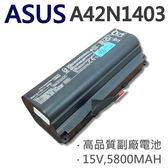 ASUS 8芯 A42N1403 日系電芯 電池 G751 G751JG751M G751J-BHI7T25