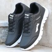 運動鞋運動鞋皮面防水休閒鞋韓版男士輕便跑步鞋學生旅游鞋 雙12