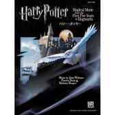 小叮噹的店 鋼琴譜 919905 哈利波特 Harry Potter 獨奏鋼琴譜
