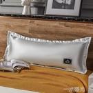 夏季冰絲涼席雙人長枕套枕套1.2/1.5m米1.8加長枕芯套絲滑枕頭套 一米陽光
