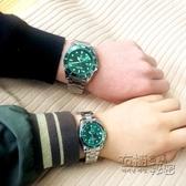 晨曦綠水鬼黑手錶男女時尚潮夜光防水學生石英機械錶情侶手錶一對 衣櫥秘密