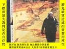 二手書博民逛書店BEND罕見IN THE YELLOW RIVERY16663 JUSTIN HILL 出版1997