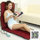 電動按摩床墊 電動按摩床墊全身多功能中老年人按摩椅墊靠墊子加熱按摩器材家用 mks 阿薩布魯