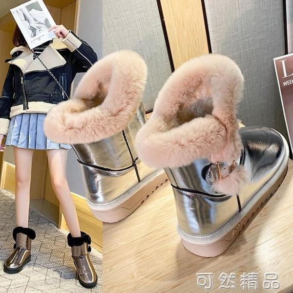 新款冬季時尚皮毛一體防滑加厚保暖雪地靴女加絨靴子女棉鞋 聖誕節全館免運