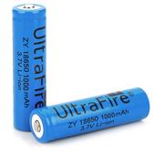 18650 充電電池 買1送1 鋰電池 3000mAh 3.7V Li-ion 凸頭(19-310)