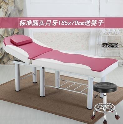 美容床 折疊美容床美體按摩床推拿床床美容院專用艾灸紋繡床【樂印百貨】