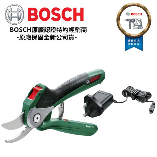【台北益昌】德國 BOSCH EasyPrune 3.6 充電 無線 省力 剪枝機 修剪機 樹枝 切斷機 園藝 果樹