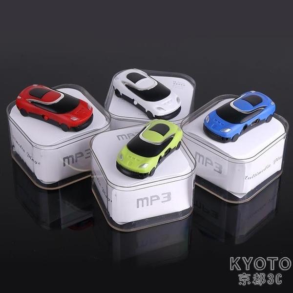 MP3隨身聽小型便攜式學生版MP3迷你便攜式音樂播放器插卡mp3聽 京都3C