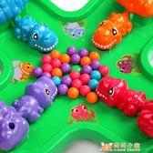 互動玩具兒童玩具青蛙吃豆玩具貪益智兒童桌面游戲多人雙親子互動恐龍    萌萌小寵