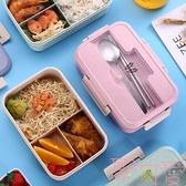 飯盒分隔型微波爐加熱專用便當盒分格日式餐盒套裝【聚可愛】