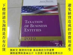 二手書博民逛書店TAXATION罕見OF BUSINESS ENTITIES 2