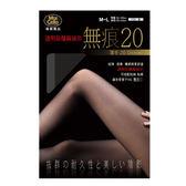 瑪榭20丹無痕透明防爆線褲襪 4入【屈臣氏】