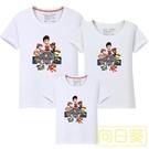 親子裝 親子裝夏全家裝一家三口裝母子 母女裝夏裝2020新款汪汪隊短袖T恤 店慶降價