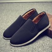 懶人鞋 老北京布鞋男懶人棉鞋工作鞋加厚二棉冬季帆布加絨保暖軟底防滑-樂購