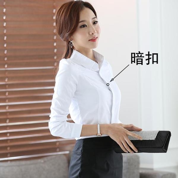 長袖polo衫 白色襯衫女長袖職業秋冬新款加絨上衣正裝工作服工裝打底襯衣 寶貝計畫