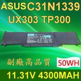 ASUS 華碩 C31N1339 日系電芯 電池 C31N1339 Transformer Book TP300 TP300L TP300LD TP300LJ