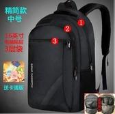 旅行包 雙肩包男士背包定制大學生大容量旅行電腦女時尚潮流初中學生書包【快速出貨】