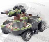 坦克玩具遙控電動打彈噴水陸兩棲充電兒童玩具 3-6周歲男孩遙控車2色igo 第七公社
