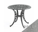 {{ 海中天休閒傢俱廣場 }} G-52 戶外時尚 鋁合金桌椅系列 12-4 90cm玫瑰圓桌
