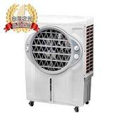 ^聖家^尚朋堂48L強力鋁葉水冷扇 SPY-4800【全館刷卡分期+免運費】