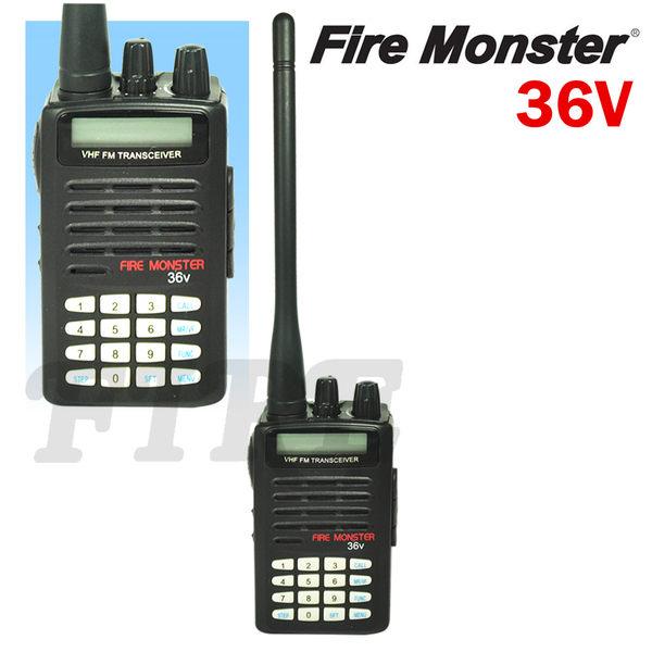 FIRE MONSTER 【36V】 超高頻手持無線對講機 〝台灣製造〞
