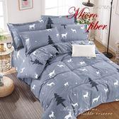《竹漾》天絲絨雙人床包涼被四件組-聖誕馴鹿