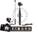 【EC數位】高品質自拍腳架 MONOPOD 高級六段收納 鋁合金 迷你手持自拍架 演唱會拍照架