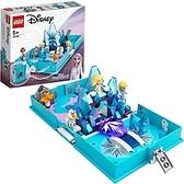 LEGO 樂高 迪士尼公主系列 冰雪奇緣2 艾莎與諾克斯故事書 43189