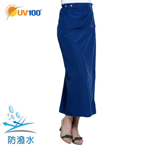 快速出貨 UV100 防曬 抗UV-防潑水多功能一片遮陽裙 機車