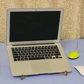 筆電支架桌面頸椎升降辦公室電腦托架散熱器架子X型多功能支架