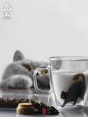 馬克杯 九土馬克杯手工雙層玻璃杯貓咪杯子辦公咖啡杯女用貓杯藝術茶水杯
