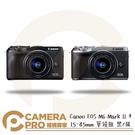 ◎相機專家◎ 2020送好禮 Canon EOS M6 Mark II + 15-45mm 單鏡組 黑 銀 M6II 公司貨