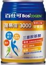 (加贈1罐)百仕可復易佳3000營養素 清甜配方 250ml*24罐