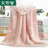 毯子珊瑚絨辦公室午睡毯法蘭絨小毛毯被子蓋毯單人加厚夏季毛巾被