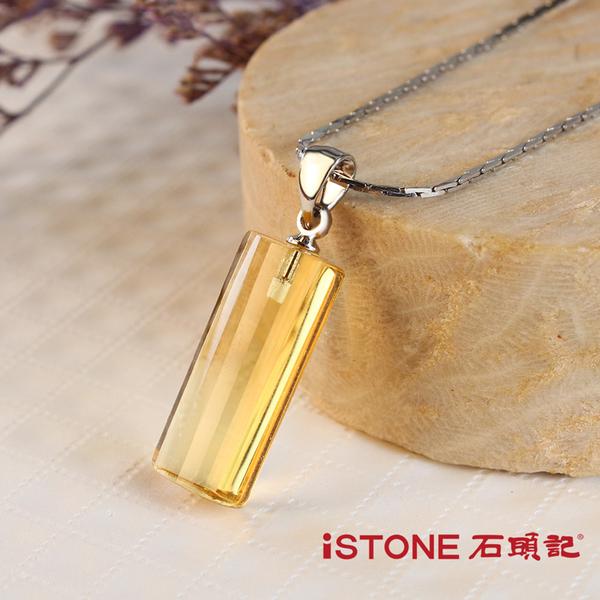 黃水晶項鍊-閃耀 石頭記