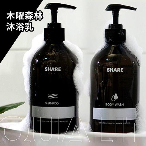 SHARE 木曜森林沐浴乳 460ml【BG Shop】
