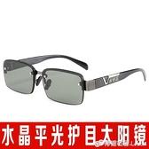水晶玻璃太陽眼鏡男開車駕駛中老年個性平光墨鏡清涼茶色遮光眼鏡 檸檬衣舍