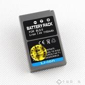 相機電池系列 奧林巴斯相機電池 好樂匯