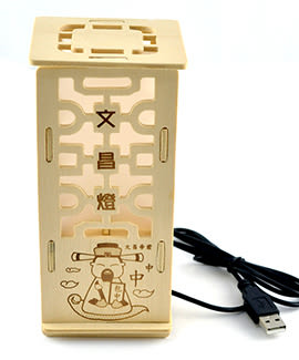 【收藏天地】童玩世界*懷舊點燈祈福擺飾-文昌燈 DIY體驗包(含USB線)